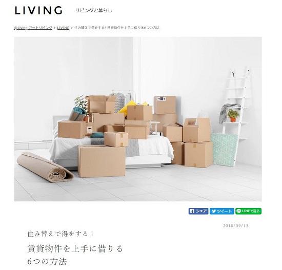 @living.JPG